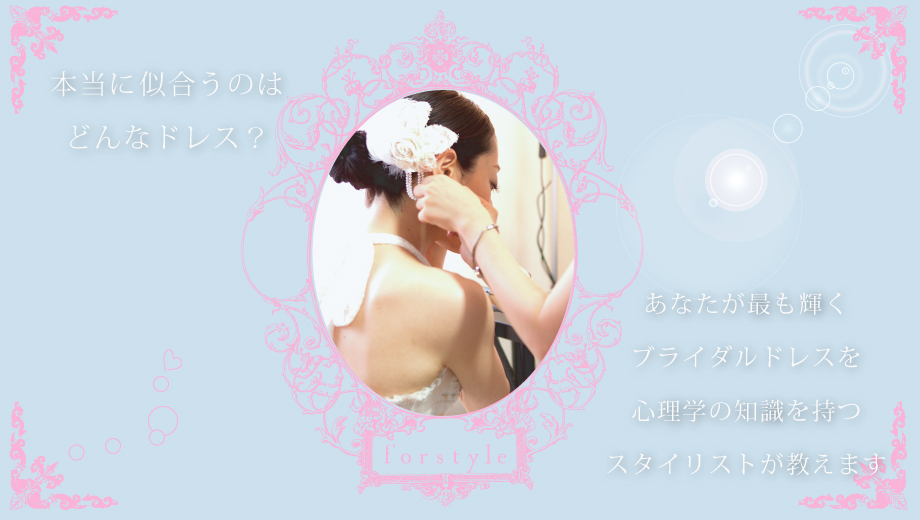 weddingdress_slide01
